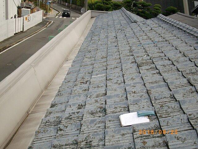 福岡市 中央区 雨漏りによる瓦の葺き直し工事