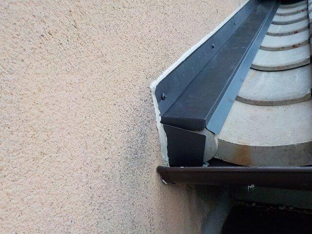 福岡市 南区 雨漏り修理工事 瓦の種類:セメント瓦